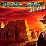 Замечательный игровой слот «Book of Ra»