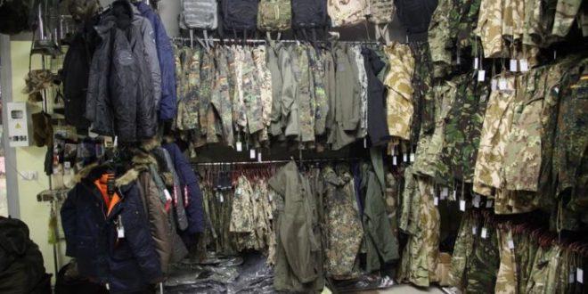 Voenka: интернет-магазин военной экипировки