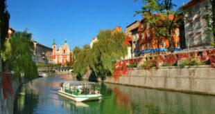 Прекраснейшее государство Словения