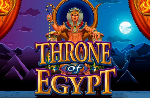 Трон египта играть в игровой автомат игровой автомат гараж играть бесплатно без регистрации